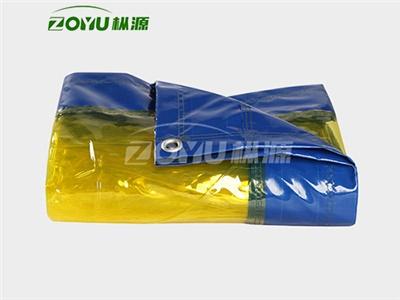 PVC透明雨布(黄色、透明色)